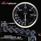 送料無料 デフィ Defi -Link ADVANCE A1 アドバンス エーワン Φ60 ホワイト発光タイプ ターボ計 ブースト計 2.0(センサーなしパッケージ)