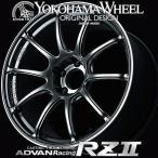アドバン レーシング RZ2 RZII アルミホイール 19×9.0J 5/114.3 +45 レーシングハイパーブラック&リング