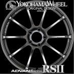 YOKOHAMA ADVAN Racing RS2 RSII アルミホイール 18×7.0J 4/100 +42 M14 レーシングハイパーブラック