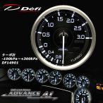 送料無料 デフィ Defi -Link ADVANCE A1 アドバンス エーワン Φ60 ホワイト発光タイプ ターボ計 ブースト計 3.0