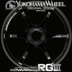 ヨコハマ アドバン レーシング RG3 RGIII アルミホイール 17×7.5J 5/100 +50 レーシンググロスブラック