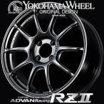ヨコハマ アドバン レーシング RZ2 RZII アルミホイール 16×5.5J 4/100 +45 レーシングハイパーブラック&リング