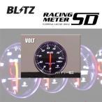 代引無料 2個以上で送料無料 ブリッツ BLITZ SDメーター φ60 黒 電圧計 電気式