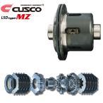 CUSCO LSD type-MZ 2WAY リア用 スカイラインGT-R BNR32 RB26DETT 89/8〜93/1 MT  標準デフ:機械式