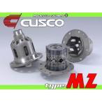 クスコ LSD タイプMZ 1.5WAY リア用 シルビア S14 SR20DET 96/12〜98/12 MT R200デフ スプライン数30歯 標準デフ:ビスカス