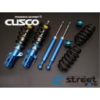 クスコ 車高調キット STREET ZERO エスティマ ACR50W / GSR50W 2006.1〜- FF 全長調整式 リア8段調整  送料無料 代引無料