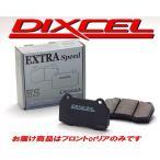 YRV M201G 1300 00/08〜 ターボ DIXCEL ブレーキパッド ES フロント用 送料無料