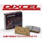送料無料 セラ EXY10 1500 90/3〜95/12 4輪ディスク車 DIXCEL ブレーキパッド R01タイプ フロント用