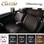CLAZZIO クラッツィオ イレブン キルティング シートカバー ムーヴカスタム L150S / L160S / L152S H14/10〜16/12 4人乗り ED-0653