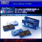 エンドレスブレーキパッド SSY-sports フロント用 bB NCP30/31/35 H12/2〜H17/2 1300〜1500 リアドラム 送料無料