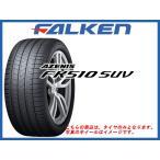 FALKEN タイヤ AZENIS FK510SUV 295/30R22インチ 2本以上で送料無料