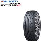 2本以上で送料無料 ファルケン タイヤ ジークス ZE914F 245/40R18インチ
