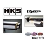 HKS マフラー エスワゴンマフラー エアウェイブ DBA-GJ2 L15A 05/04-10/03 送料無料