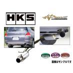 HKS マフラー ハイパワー409 マフラー スズキ Keiワークス TA-/ABA-HN22S K6A(TURBO) 02/11- 送料無料