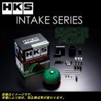 送料無料 マークII E-GX100 1G-FE 96/09-98/07 HKS エアクリーナーキット SUPER POWER FLOW Reloded