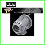 HKS SQV4 ブローオフバルブ SUPER SQV インプレッサ GC8(F/G) 98/09-00/07 EJ207