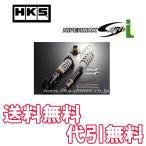 HKS 車高調キット ハイパーマックスS-Style L ヴェルファイア GGH25W/ANH25W 08/05- 2GR-FE/2AZ-FE 4WD、リア形状別体送料無料 代引無料