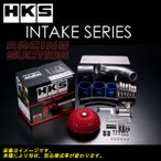 HKS エアクリーナー RACING SUCTION Reloded マークII E-/GF-JZX100 1JZ-GTE 96/09-00/09 スーパーSQV不可
