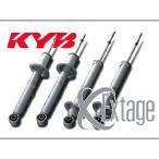 KYB カヤバ ショックアブソーバー エクステージ 1台分 トヨタ クラウン GRS182  FR 03/12〜08/2