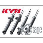 KYB カヤバ ショックアブソーバー エクステージ 1台分 トヨタ クラウン GRS182  FR 03/12〜08/2 AVS電調式車専用