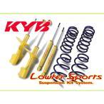 カヤバ ショックアブソーバー ローファースポーツキット 1台分 スズキ エブリィ DA64W K6A(ターボ、NA) FR、4WD 08/5〜