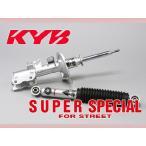 送料無料 カヤバ KYB スーパースペシャル 1台分 エルグランド E51 VQ35DE FR 02/5〜04/8 ショックアブソーバー