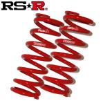 RSR Ti2000 直巻スプリング ストレートタイプ ID62 178mm(7inch) 14Kgf/mm 2本セット