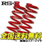 RSR Ti2000 直巻スプリング ID62 178mm(7inch) 13Kgf/mm 2本セット