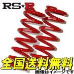 RSR Ti2000 直巻スプリング ストレートタイプ ID62 229mm(9inch) 14Kgf/mm 2本セット