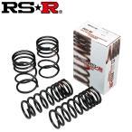 送料無料 代引無料 RS-R Ti2000 ダウンサス 1台分 エブリイワゴン DA64W FR 660 NA 17/8〜
