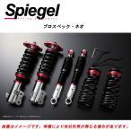 シュピーゲル 車高調キット プロスペックネオ Kei/Keiワークス HN22S 2WD/4WD共通 7型以降 送料無料