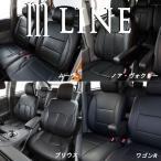 エムライン m LINE スタンダード ブラック シートカバー  エスティマ  GSR50W / GSR55W / ACR50W / ACR55W H18/01-H20/12 7人乗り 2606