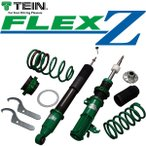 テイン 車高調キット フレックスZ F:強化ゴム R:強化ゴム マークX GRX130 FR / 2500cc 2009/10+ 送料無料 代引無料