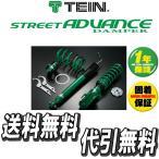 送料無料 代引無料 TEIN 車高調キット STREETADVANCE マウント F:STD ・ R:STD アルファード MNH10W FF 2002/05-2008/05