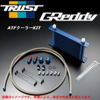 トラスト GReddy 汎用 ATFクーラーキット コア段数:12段 ・ ホースサイズ:AN6 ・ ホース長:2m