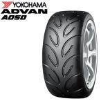 ヨコハマ タイヤ アドバン A050 G/2Sコンパウンド 245/40R18インチ