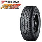 YOKOHAMA タイヤ ジオランダーA/T G015 LT235/85R16 120/116R OWL/RBL(LT規格) 2本以上で送料無料