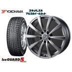 スタッドレスタイヤ+アルミホイール4本SET ヨコハマ IG50 175/65R15 ザックJP110 15×5.5J 100/4H + 43 IQ KGJ10/NGJ10系