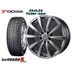 ヨコハマアイスガードFIVE IG50 155/65R13+ZACK JP110 13×4.0J 100/4H + 42 ミラジーノ L700S/L710S スタッドレスタイヤ+ホイール4本Set