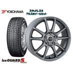 セレナ C26 系スタッドレスタイヤ+ホイール4本SET ヨコハマIGPLUS IG50+ 195/65R15バスター ログ 15×6.0 PCD114.3/5H +45