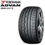 YOKOHAMA タイヤ ADVAN Sport V103E  225/50R18 95W フェアレディZ OEタイヤ  2本以上で送料無料