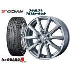 スタッドレスタイヤ+ホイール4本SET ヨコハマIGPLUS IG50+ 215/50R17 ジョーカーショット 17×7.0 114.3/5H + 40 プリメーラワゴン P12 系
