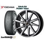 ヨコハマIG6 IG60 225/60R17+RIZLEY MA 17×7.0 100/5H + 47 スバル XV GT7/GT3 スタッドレスタイヤ+ホイール4本Set