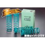 ZOOM スーパーダウンフォースCサス 1台分 ジムニー JA22W K6A H7/11〜  サスペンション