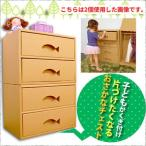 ダンボールNekoチェスト 段ボール 収納 引き出し 洋服棚 ボックス ケース 家具 リビング 部屋 子供用 こども 子ども キッズ 2歳 3歳 日本製