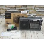 LO 美品 SONY FMラジオ AM/NIKKEI 3バンドポータブルラジオ ICF-EX5MK2 アナログダイヤル ACアダプター付き AC-D4L 1812LO036