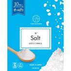 ジャパンギャルズ マスクソムリエ 塩(10枚入)