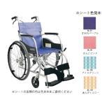 カワムラサイクル 自走用車いす ふわりす KF22-40SB N