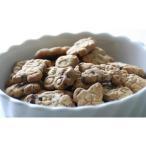 ORGRAN グルテンフリー こぐま チョコクッキー 175g×8セット 393206