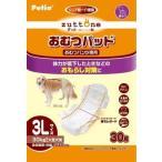 ヤマヒサ ペティオ 老犬介護用 おむつパッドK 3L